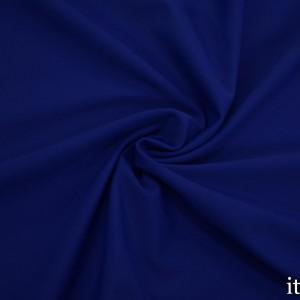Бифлекс VITA OXFORD 190 г/м2, цвет синий (7835)