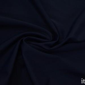 Бифлекс VITA BLU INTENSO 7855 цвет синий