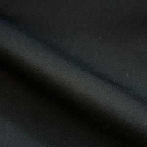 Ткань Шелк (i3042)