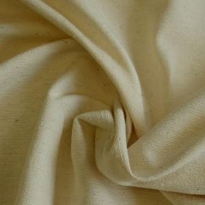 Ткань Шелк (i3052)
