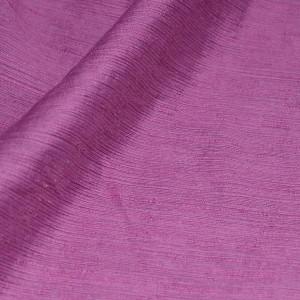 """Ткань Рубашечная """"Голливудский розовый"""" (i1690)"""