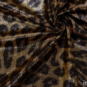 Замша  150 г/м2, цвет коричневый (7526)