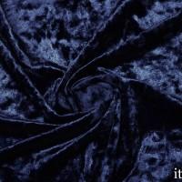 Ткань Бархат Мраморный