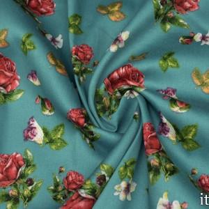 Ткань Хлопок Костюмный 6697 цвет разноцветный
