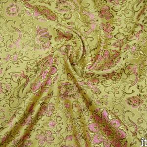Ткань Китайский Шелк 6426