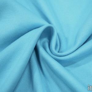 Трикотаж Рибана 260 г/м2, цвет голубой (9882)
