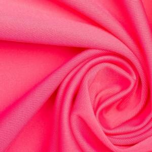 Бифлекс Brisbane Petunia 9073 цвет розовый