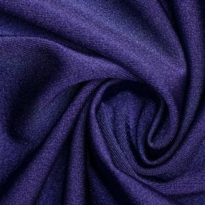 Бифлекс Sumatra BLU SCURO 190 г/м2, цвет синий (9082)