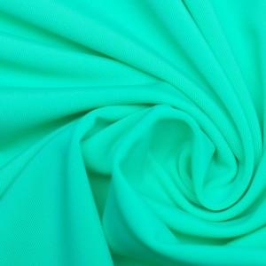 Бифлекс Vita PAPAGALLO 9049 цвет зеленый