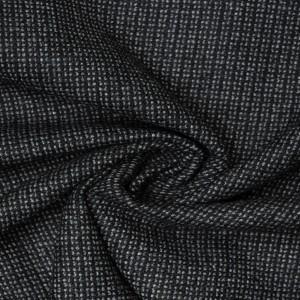 Пальтовая ткань 300 г/м2, цвет серый (9638)