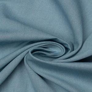 Хлопок рубашечный 9550 цвет синий