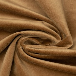 Велюр 240 г/м2, цвет коричневый (9543)