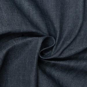Джинс рубашечный 9558 цвет синий