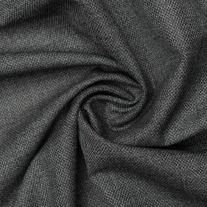 Шерсть костюмная 200 г/м2, цвет серый (9509)