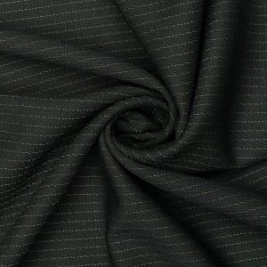 Ткань костюмная 230 г/м2, цвет черный (9414)