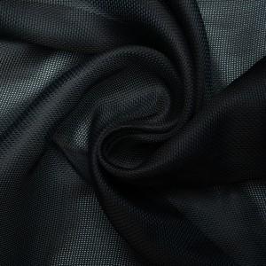 Шелк плательный 90 г/м2, цвет синий (9464)