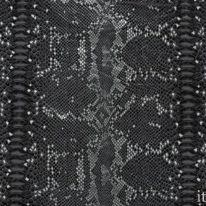 Бифлекс Piuma Light SPECIAL 75 г/м2, цвет серый (8600)