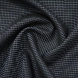 Хлопок рубашечный 100 г/м2, цвет серый (10124)