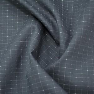 Хлопок рубашечный 110 г/м2, цвет серый (10125)