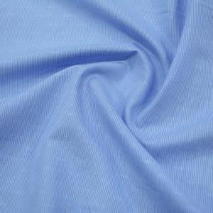 Хлопок рубашечный 105 г/м2, цвет голубой (10126)