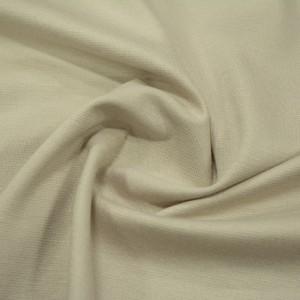 Джерси вискоза 250 г/м2, цвет бежевый (10117)