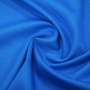 Джерси вискоза 250 г/м2, цвет синий (10119)