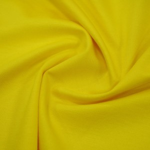 Джерси вискоза 250 г/м2, цвет желтый (10120)