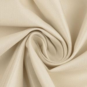 Хлопок костюмный 250 г/м2, цвет молочный (10239)
