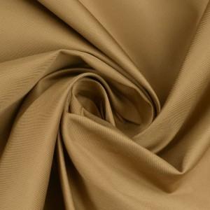 Курточная ткань 130 г/м2, цвет бежевый (10220)