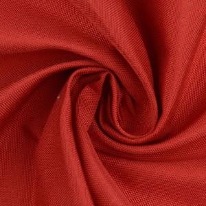 Курточная ткань 200 г/м2, цвет красный (10216)