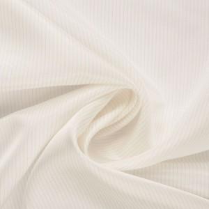 Вискоза подкладочная 60 г/м2, цвет белый (10086)