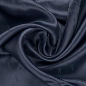 Купра подкладочная 80 г/м2, цвет синий (10085)