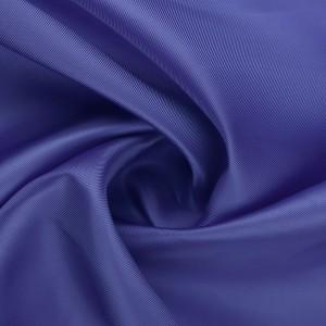 Вискоза подкладочная 80 г/м2, цвет синий (10080)