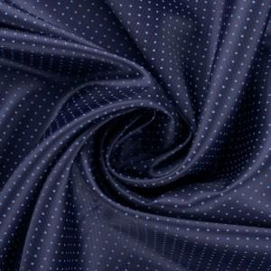 Вискоза подкладочная 80 г/м2, цвет синий (10076)