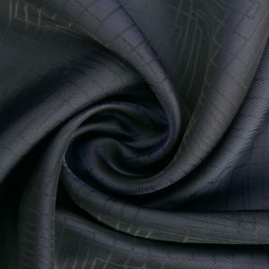 Купра подкладочная 80 г/м2, цвет синий (10110)