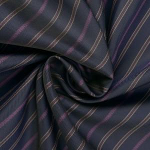 Подкладочная ткань 80 г/м2, цвет синий (10098)