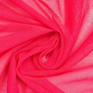 Сетка трикотажная 80 г/м2, цвет розовый (9840)