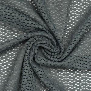 Сетка трикотажная принтованная 180 г/м2, цвет серый (9836)