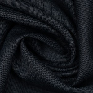 Костюмная ткань 250 г/м2, цвет синий (9744)
