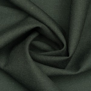Костюмная ткань 230 г/м2, цвет серый (9736)