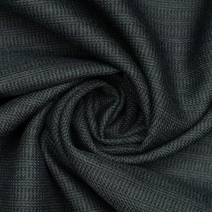 Костюмная ткань 230 г/м2, цвет серый (9732)