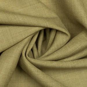 Плательная ткань 9727 цвет бежевый