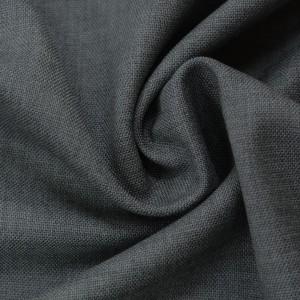 Шерсть костюмная 210 г/м2, цвет серый (9804)