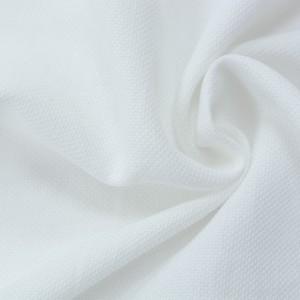 Хлопок рубашечный 100 г/м2, цвет белый (9793)