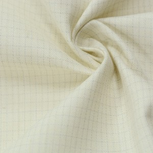 Костюмная ткань 190 г/м2, цвет молочный (9814)