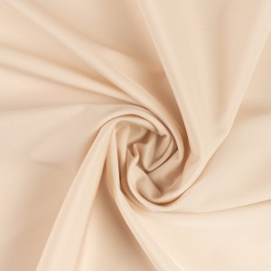 Бифлекс New Seta Cut SETA 150 г/м2, цвет бежевый (9537)