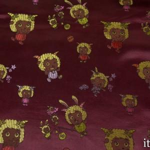 Китайский Шелк, цвет коричневый (8195)
