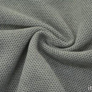 Трикотаж утепленный 8379 цвет серый