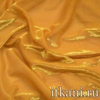 Ткань Сетка