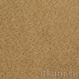 Ткань Твид, цвет бежевый (1293)